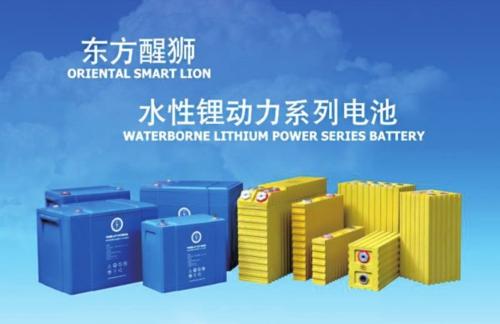 東方醒獅新能源創新發展之路